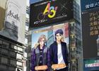 「A3!」秋組が渋谷と戎橋の大型ビジョンに登場!オリジナルプロモーション映像が11月25日・26日に放映