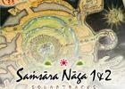 「Samsāra Nāga 1&2 SOUNDTRACKS -サンサーラ・ナーガ1&2 サウンドトラックス-」が12月8日に発売!視聴動画公開開始