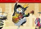 「CHUNITHM」シリーズの人気投票WEB企画「CHUNITHMのスター☆は誰だ!?」がスタート!ベストアルバムと非売品ポスターが当たるキャンペーンも