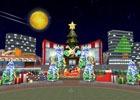 iOS/Android「みんゴル」みんゴルシティがクリスマス仕様に変化!日替わりで各種チケットとMPチャージがもらえる「週末プレミアムタイムキャンペーン」開催