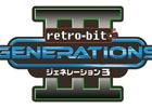「ダブルドラゴン」や「熱血硬派くにおくん」など計50タイトルを内蔵した「GENERATIONS3」が2017年12月23日に発売決定!