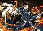「パズル&ドラゴンズ」TVアニメ「鋼の錬金術師 FULLMETAL ALCHEMIST」とのコラボ企画が11月27日よりスタート!