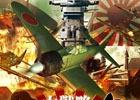 激化する独ソ戦線!3DS「大戦略 大東亜興亡史 DX~第二次世界大戦~」が2018年春に発売決定!