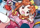 「ゲーム天国 CruisinMix」発売記念!ジャレコカフェが11月28日より秋葉原・大阪のプリンセスカフェ2店舗でオープン