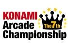 KONAMIアーケードゲームプレイヤーが腕前を競う!公式大会「The 7th KONAMI Arcade Championship」が開催