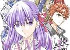 劇場版「Fate/stay night [Heaven'Feel]」須藤友徳監督描き下ろしのメモリアルポートレートが12月9日から配布決定!新規上映劇場の情報も