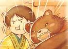 「ひらがな男子」イベント「冬はこたつむり!ばとクマのみかんパーティー」が開催!ば、ね、こがピックアップされたガチャも実施
