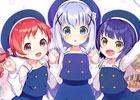 iOS/Android/PC「乖離性ミリオンアーサー」にてTVアニメ「ご注文はうさぎですか??」とのコラボイベントが開催