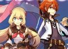 "YOMEシステムなどを搭載した新作MMO""J""RPG「アルケミアストーリー」本日より正式サービスがスタート!"