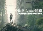 初のオフィシャルアレンジCD「NieR:Automata Arranged&Unreleased Tracks」収録楽曲が公開!
