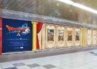 「ドラゴンクエストXのきせき」12月11日より東京メトロ丸ノ内線新宿駅をジャック!体験型屋外広告が登場