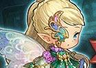 iOS/Android「ミトラスフィア -MITRASPHERE-」ゾーン探索中に突如魔物が出現するイベント「古の襲来」が開始!