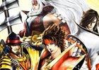 「戦国BASARA4 皇」「戦国BASARA 真田幸村伝」を60%オフで購入できる大盤振舞セールが開催!