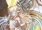 「幻獣契約クリプトラクト」フルボイスストーリーの難関クエスト「追憶の深海」が登場!