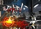 一撃必殺型の2D対戦格闘ゲーム「斬!斬!斬!」がPS4向けに12月19日配信!「あーくなま」にて配信記念オンライン対戦会も実施