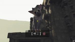 PS4「人喰いの大鷲トリコ Best Hits」が本日発売!「人喰いの大鷲トリコ VR Demo」の無料配信もスタート