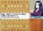 初心者でも楽しめる将棋ソフトがNintendo Switchに登場―「遊んで将棋が強くなる!銀星将棋DX」が本日発売