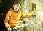 このエンディングがすごい!PS4「アンエピック-オタクの小さな大冒険」が配信開始