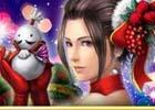 「信長の野望 201X」聖夜祭キャンペーンが開催!クリスマスVerの姫武将「京極マリア」らが登場