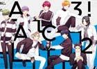 「A3!」第2部が2018年2月配信決定!「ゲームリリース1周年記念スペシャル公開生稽古!」も開催