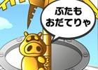 【アプリレビュー】ヒーローVSクローンヒーロー!懐かしのタツノコヒーロー達が参戦!パズルゲーム「タツノコパズルヒーローズ ドロンジョ様におしおきだべぇ」