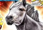 「ダービーインパクト」ファン投票で選ばれたオグリキャップが新規SS種牡馬として種抽選に登場!