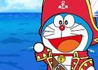 南の海と宝島を舞台にドラえもんたちが大冒険!3DS「ドラえもん のび太の宝島」が2018年3月1日に発売決定