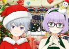 「ソラとウミのアイダ」メインストーリー第26話「~好きってなに?~」が追加!「クリスマスナイト」全3話も公開