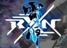 """縦スクロールシューティング「RXN -雷神-」がNintendo Switch向けに配信開始!""""SUPER GUZZILLA""""とのコラボも"""