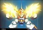 PS4/PS Vita「スーパーロボット大戦X」シリーズ最高峰の戦闘シーンをスクリーンショット121枚で紹介!