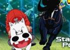 「StarHorsePocket」&「StarHorse3」で「みどりのマキバオー」とのコラボが開始!