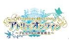 iOS/Android「アトリエ オンライン ~ブレセイルの錬金術士~」リリース時期が2018年に変更