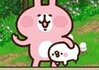 3DS「牧場物語 ふたごの村+」にて「はなかっぱ」「ピスケ&うさぎ」「バケツでごはん」とのコラボレーションDLCが配信決定!