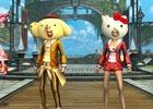 """iOS/Android「アヴァベルオンライン」にてサンリオキャラクターズコラボが開始!""""ハローキティ""""などのかわいいキャラクターになりきろう"""