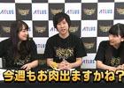 PS4「ドラゴンズクラウン・プロ」6人の冒険者のSNSアイコンが配信!