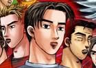 iOS/Android「ドリフトスピリッツ」にて「頭文字D」コラボイベントが開催!原作キャラクターや新たな車両が登場