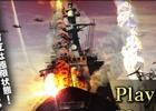 ウォーシミュレーション「現代大戦略2018~臨界の天秤!譲らぬ国威と世界大戦~」PS4/PS Vita版が2018年春発売決定!