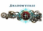 「RAGE Shadowverse Chronogenesis」のエントリー受付が開始!優勝賞金1億円の次期大会へのキップを手に入れよう