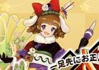 iOS/Android「アルケミアストーリー」お正月イベント「oh,show guts!!」が開催―初詣のついでにお百度参り?