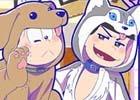iOS/Android「おそ松さん よくばり!ニートアイランド」犬になった6つ子をゲット!「謹賀新年~今年こそワンチャンあるよね!?~」がスタート
