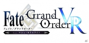 PS VR「Fate/Grand Order VR」10万DLを記念して川澄綾子さんのスペシャルメッセージ&360度動画第2弾が公開!アルトリアのテーマ&アバターも配信