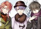 「文豪とアルケミスト」冬の衣装を獲得できる大型イベント「調査任務-三つ巴雪合戦-」が開催!