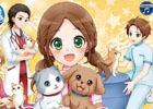 シリーズ初となる男の子主人公も選択可能!3DS「わんニャンどうぶつ病院 ペットのお医者さんになろう!」が3月15日に発売