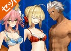 PS4/PS Vita「Fate/EXTELLA Best Collection」本日発売―ダウンロードコンテンツがお得価格で購入できる期間限定セールも実施