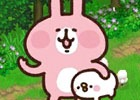 3DS「牧場物語 ふたごの村+」ピンクのうさぎとピスケがやってくる!「ピスケ&うさぎ」とのコラボDLCが配信開始