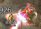 iOS/Android「ロストキングダム」第20章「侵された聖域」ステージ191~200が追加!さらにレベル上限も開放