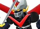 「スーパーロボット大戦X-Ω」公開が間近に迫った「劇場版 マジンガーZ/INFINITY」が期間限定参戦!イベント「平和を創った戦士たちへ…」が開催