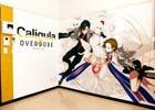 「Caligula Overdose/カリギュラ オーバードーズ」がレオパレス21とコラボ!イラストレーター・おぐち氏の「お部屋ライブペイント」が1月15日より配信