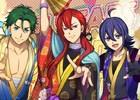iOS/Android「KING OF PRISM プリズムラッシュ!LIVE」ユキノジョウ、ミナト、ユウの3人が歌う和風ロックナンバー「氷上白浪男」が配信開始!