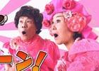 iOS/Android「パシャ★モン」林家ペー&パー子さんが出演するプロモーション動画が公開!オリジナルモンスター「ペー&パー」が出現するコラボイベントも開催